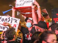 עצמאים ובעלי עסקים קטנים בהפגנה בכיכר רבין בשל הקורונה הכלכלית / צילום: שלומי יוסף