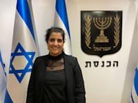 היועצת המשפטית של הכנסת עו''ד שגית אפיק / צילום: דוברות הכנסת