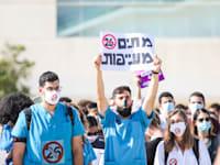 """הפגנה מתמחים הבימה ת""""א / צילום: שלומי יוסף"""