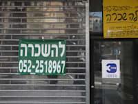 עסקים שנסגרו בבני ברק בשל הקורונה הכלכלית / צילום: כדיה לוי