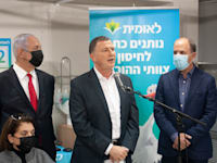 יולי אדלשטיין + בנימין נתניהו מתחם חיסוני קורונה קופת חולים לאומית אשדוד / צילום: אבי רוקח ידיעות אחרונות