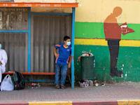 אום אל פחם. ילדים באוכלוסיות מוחלשות נפגעו עוד יותר בתקופת הקורונה בגלל חוסר בלמידה מקוונת / צילום: Associated Press, Ariel Schalit