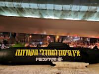 מיצג מחאה נגד ראש הממשלה בגשר המיתרים בירושלים / צילום: חקירה עכשיו