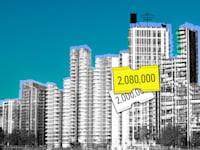 עליית מחירי הדירות / צילום: Shutterstock