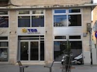 בנק מסד ירושלים / צילום: איל יצהר