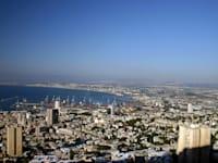 """חיפה / צילום: יח""""צ"""