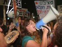 הפגנה צדק חברתי - תל אביב - דפני ליף / צילום: רוני שיצר