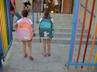חזרה לבית הספר , בית ספר , תלמידים / צילום: תמר מצפי