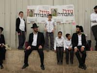 חרדים בירושלים / צילום: אוריה תדמור