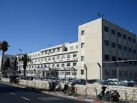 בניין משרד המשפטים בירושלים / צילום: איל יצהר