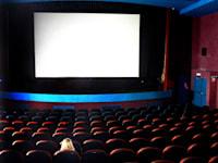 בית קולנוע / צילום: איל יצהר