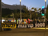 """הפגנה נגד ראש הממשלה נתניהו בכיכר דיזנגוף בת""""א / צילום: בר לביא"""