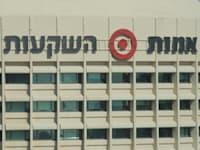 בנין חברת אמות השקעות / צילום: איל יצהר