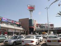 מרכז מסחרי ביג פולג בנתניה / צילום: עינת לברון