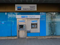 בנק לאומי , בנק לאומי למשכנתאות / צילום: איל יצהר