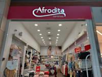 חנות אפרודיטה קניון גבעתיים / צילום: תמר מצפי