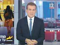דני קושמרו באולפן שישי, מציג את התחקיר של אילן לוקאץ' / צילום: משידורי קשת 12