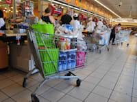 סופר מרקט, קניות / צילום: תמר מצפי