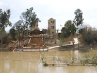אתר הטבילה קסר אל יהוד / צילום: אורלי גנוסר