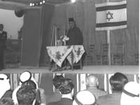 """ח""""כ אמין ג'רג'ורה, ראש העיר נצרת, נואם בשנות ה–50 / צילום: משה פרידמן - לע""""מ"""