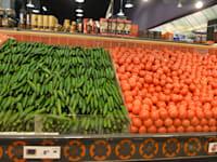 סניף רשת טיב טעם-פירות + ירקות / צילום: תמר מצפי