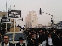 הפגנת חרדים נגד חוק הגיוס, ירושלים / צילום: אוריה תדמור