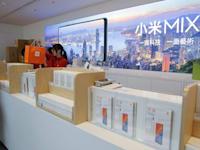 חנות של שיאומי בהונג קונג / צילום: Associated Press, Kin Cheung