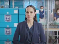 """הפרסומת של ועדת הבחירות המרכזית. מנגישים גם מסר יבש / צילום: לפ""""מ"""