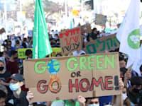 """מחאת בני הנוער: """"בוחרים אקלים - בוחרים חיים"""" / צילום: מגמה ירוקה"""