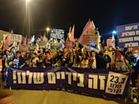 צעדת המחאה יוצאת מהכנסת למעון ראש הממשלה / צילום: קומי ישראל