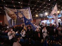 בנימין נתניהו, בחירות 2021 , בניני האומה ירושלים / צילום: יוסי זמיר