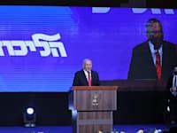 בחירות 2021: בנימין ושרה נתניהו , מטה הליכוד בניני האומה ירושלים / צילום: יוסי זמיר