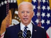 """נשיא ארה""""ב ג'ו ביידן / צילום: Associated Press, Evan Vucci"""