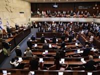 השבעת הכנסת ה 24 / צילום: אלכס קולומויסקי-ידיעות אחרונות