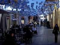 ניקוסיה, קפריסין / צילום: Associated Press, Petros Karadjias