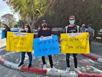 עובדי בזק בינלאומי מפגינים ליד ביתו של גיל שרון / צילום: יחסי ציבור ועד בזק בינלאומי