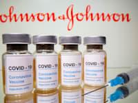 החיסון של ג'ונסון & ג'ונסון נגד הקורונה / אילוסטרציה: Reuters, Dado Ruvic