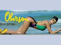 פרסומת של גדעון אוברזון לבגדי ים / צילום: יקי הלפרין. מיתוג - צבי לוין