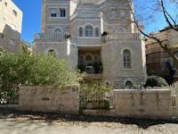 הבית ברחוב דוד מרכוס 11 בשכונת טלביה בירושלים / צילום: Daniel Bouzaglo