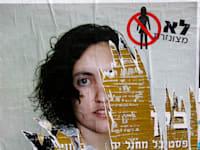 פוסטר שנתלה בירושלים כחלק מהקמפיין להשחתת תמונות של נשים במרחבים ציבוריים