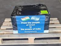 חלק מהסיוע להודו / צילום: משרד החוץ