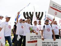 """הפגנת נכי צה""""ל בירושלים אתמול / צילום: אבירם ולדמן"""