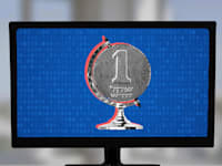 השקל הדיגיטלי / עיצוב: טלי בוגדנובסקי