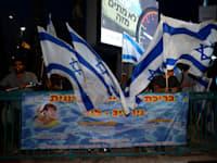לוד, התקפת טילים והתפרעויות בין ערבים ליהודים / צילום: איל יצהר