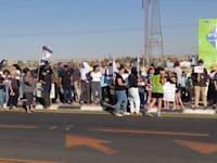 הפגנה בעוד סולידריות יהודית-ערבית בצומת משאבים / צילום: ניתאי פרץ