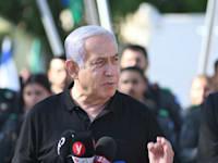 ראש הממשלה בנימין נתניהו בלוד ביום חמישי / צילום: Associated Press, Yuval Chen, Yediot Ahronot