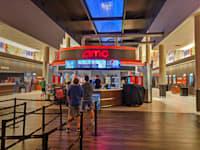 קולנוע AMC / צילום: Shutterstock