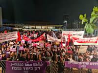 הפגנה לשותפות יהודית ערבית בתל אביב / צילום: תנועת עומדים ביחד