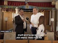 מנצור עבאס בבית הכנסת בלוד / צילום: צילום מסך, כאן 11