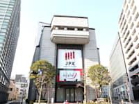 בורסת טוקיו, יפן / צילום: Shutterstock